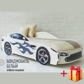 Бондмобиль белый