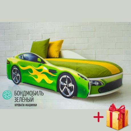 Бондмобиль зеленый