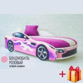 Бондмобиль розовый