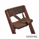 Растущий стул Конёк горбунёк