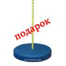 тарзанка_мягкая подарок