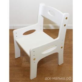 стул растущий малыш