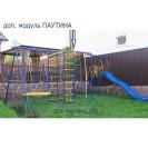 Уличная площадка № 3 ПЛЮС с Дополнительным модулем Паутина