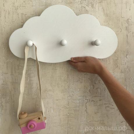 Вешалка облако