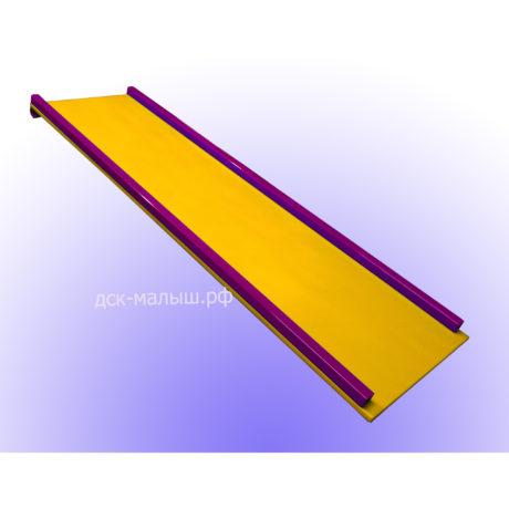 Горка фиолетовая