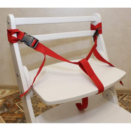 Страховка для растущего стула
