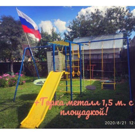 УДСК Олимпик 8.4 с горкой