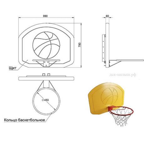 Дополнительный модуль Кольцо баскетбольное плюс щит
