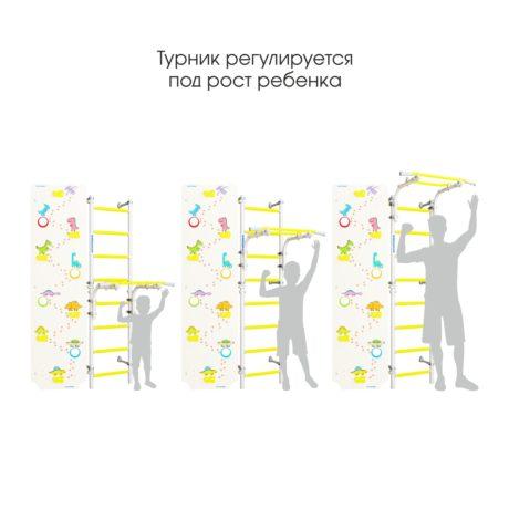 ДСК Next Skalolaz