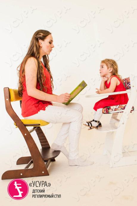 Растущий стул