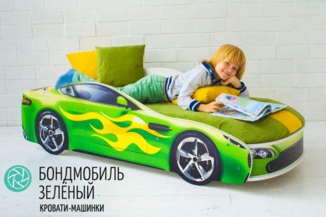 Кровать-машинка БОНДМОБИЛЬ ЗЕЛЕНЫЙ