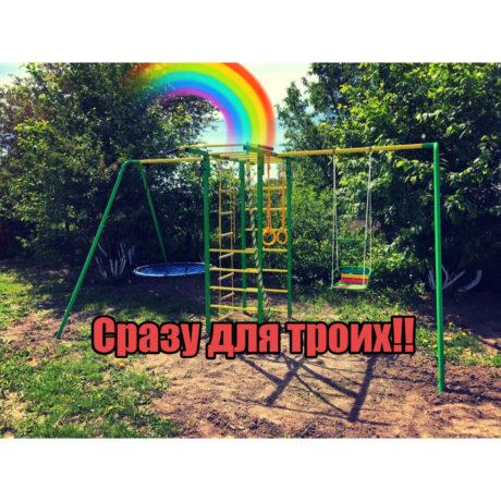УДСК Олимпик 8.4