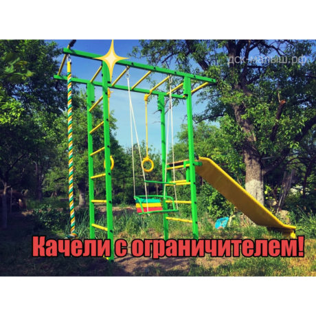 УДСК Олимпик 8.2
